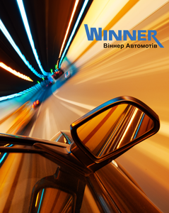 Winner Automotive